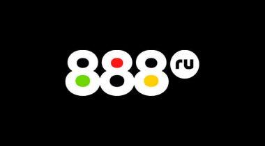 Фрибет на 1000 ₽ за первое пари от 888.ru