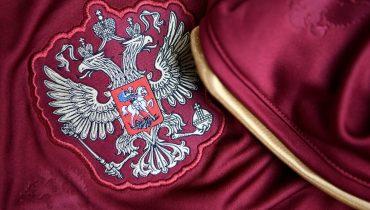 Юношеская сборная России одолела команду Гибралтара в матче отбора ЧЕ-2018