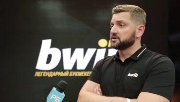 Один из российских стадионов может быть переименован в «БВИН»