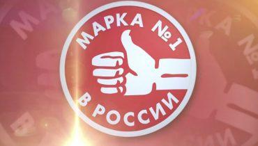 «Лига Ставок» — букмекерская «Марка№1»вРоссии
