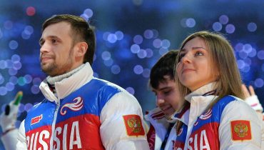 IBSF сняла временные ограничения с российских спортсменов