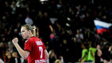 Российские гандболистки одолели японок на Чемпионате мира