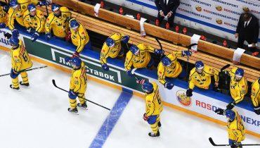 Сборная Швеции разгромила хоккеистов из Южной Кореи