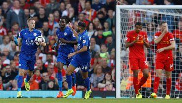 «Лисы» покажут зубы в атаке — прогноз на матч «Ливерпуль» — «Лестер Сити»