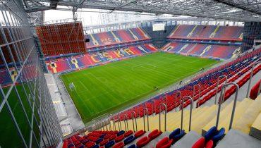 Московский ЦСКА переименовал домашний стадион