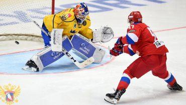 Российские хоккеисты обыграли шведов на домашнем этапе Евротура