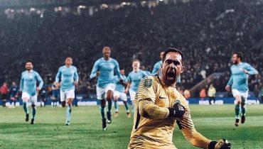 «Арсенал» и «Манчестер Сити» пробились в полуфинал Кубка лиги