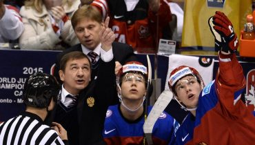 Молодежная сборная России проиграла чехам в дебютной встрече МЧМ-2018 по хоккею