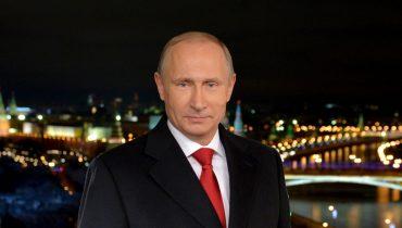 «Лига Ставок» предлагает поставить на длительность новогоднего поздравления Путина