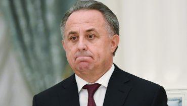 «1хСтавка»: возвращение Мутко в РФС возможно