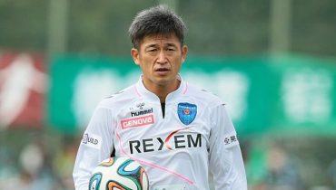 51-летний футболист из Японии продлил контракт с «Иокогамой»