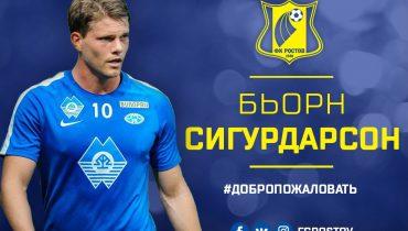 Футболист сборной Исландии пополнил состав «Ростова»