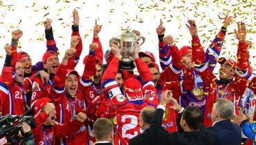 Россияне выиграли чемпионат мира по бенди в Хабаровске