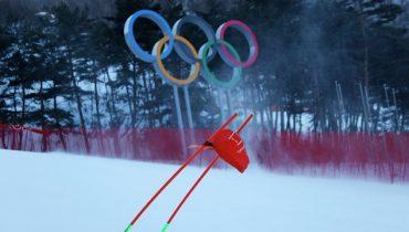 Непогода повлияла на график олимпийских соревнований