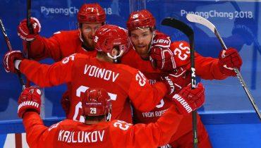 Хоккеисты из России разобрались с норвежцами и ждут встречи с чехами