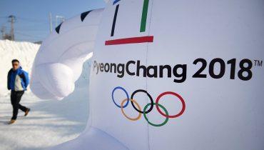 Участники Олимпиады в Южной Корее получат 110 тысяч презервативов