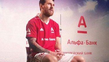 Лионель Месси будет рекламировать «Альфа-Банк»