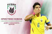 Кристиан Нобоа вернётся в Казань