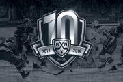 В КХЛ определились с составом дивизионов. «Торпедо» отправилось на Восток