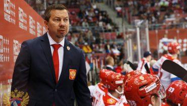 Сборную России в Данию повезёт Илья Воробьев