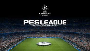 В PES больше не будет лицензированной Лиги чемпионов