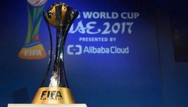 ФИФА назвала возможных участников клубного чемпионата мира. Место нашлось даже «Аяксу»