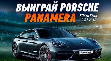 Акция БК «Винлайн» — «Выиграй Porsche Panamera»