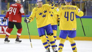 Сборная Швеции разобралась со швейцарцами и ждет встречи с Россией