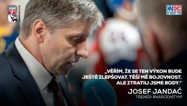 Йозеф Яндач: «Выйдут ли Пастрняк и Крейчи на матч со сборной России, пока не знаю»