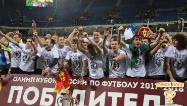 «Тосно» выиграл Кубок России, но не путевку в Лигу Европы