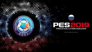 Лицензированной РФПЛ больше не будет в FIFA, зато её добавили в новую PES