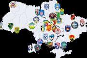 МВД Украины: договорные матчи играли 63% клубов страны