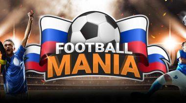 БК «Bwin»: акция «Football Mania»
