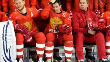 Сформирована заявка сборной России по хоккею на матч с Францией