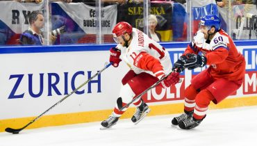Сборная России в овертайме не сдержала чехов и проиграла первый матч на ЧМ в Дании