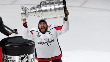 «Вашингтон» впервые в истории взял Кубок Стэнли. Овечкин шел к этому 13 лет