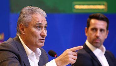 Тите остаётся в бразильской сборной до ЧМ-2022