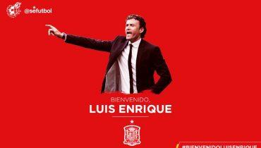 Луис Энрике — новый главный тренер «красной фурии»