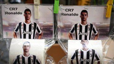 Туалетная бумага с изображением Криштиану Роналду появилась в магазинах Неаполя