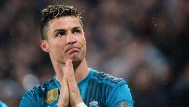Роналду: «Время начать новый этап в моей карьере»