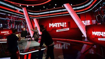 «Матч ТВ» и РФПЛ продлили сотрудничество до 2022 года