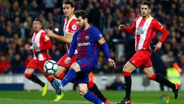 Партнёр «Жироны» БК «Марафон» предлагает эксклюзивные ставки на испанский клуб