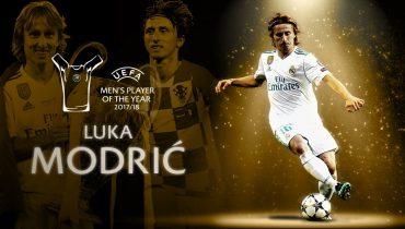 Модрич — лучший игрок прошлого сезона по версии УЕФА