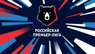 БК «Лига Ставок» повысила максимальную сумму выигрыша до 50 млн рублей