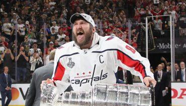 БК «Бетсити»: лучшим снайпером НХЛ в сезоне 2018/19 станет Овечкин или Лайне