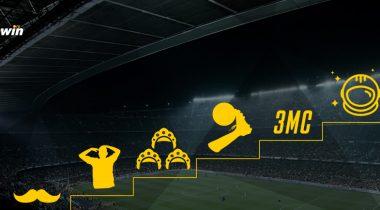 Акция БК bwin: фрибеты до 1050  ₽ за ставки на Лигу наций УЕФА
