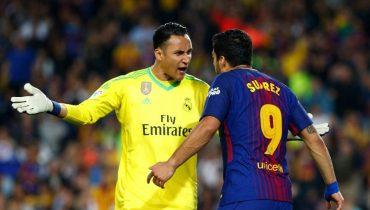 """Суарес: «""""Реал"""" выиграл три Лиги чемпионов подряд. Нас это раздражает»"""