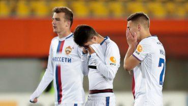 ЦСКА вылетел из Кубка России уже в 1/16 финала