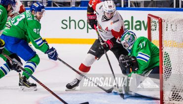 «Салават Юлаев» обыграл «Авангард», Метсола установил рекорд КХЛ