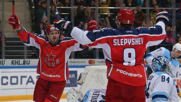 ЦСКА переборол «Сибирь» и продлил серию побед в КХЛ до четырёх матчей